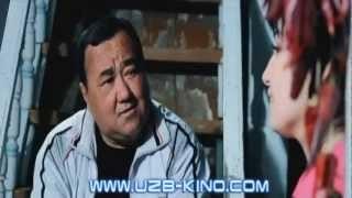 Сунги кунгирок сценарии