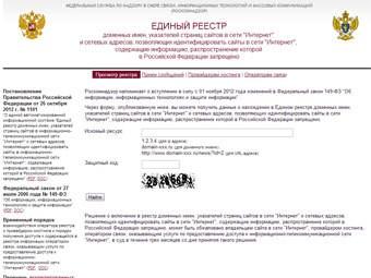 spisok-uzbekistanskih-porno-saytov-kamshoti-v-rot-sborka