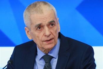Новости украины сейчас лента новостей 5 канал смотреть